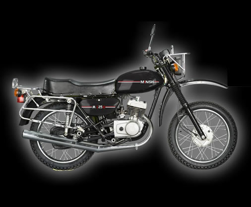 Минск пишите нам мотоцикл минск м 125 х